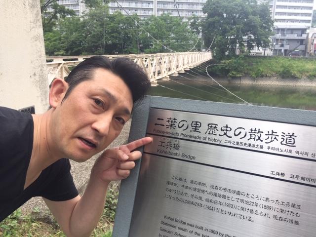 福田こうへい 現在 画像